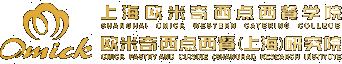 上海欧米奇移动官网